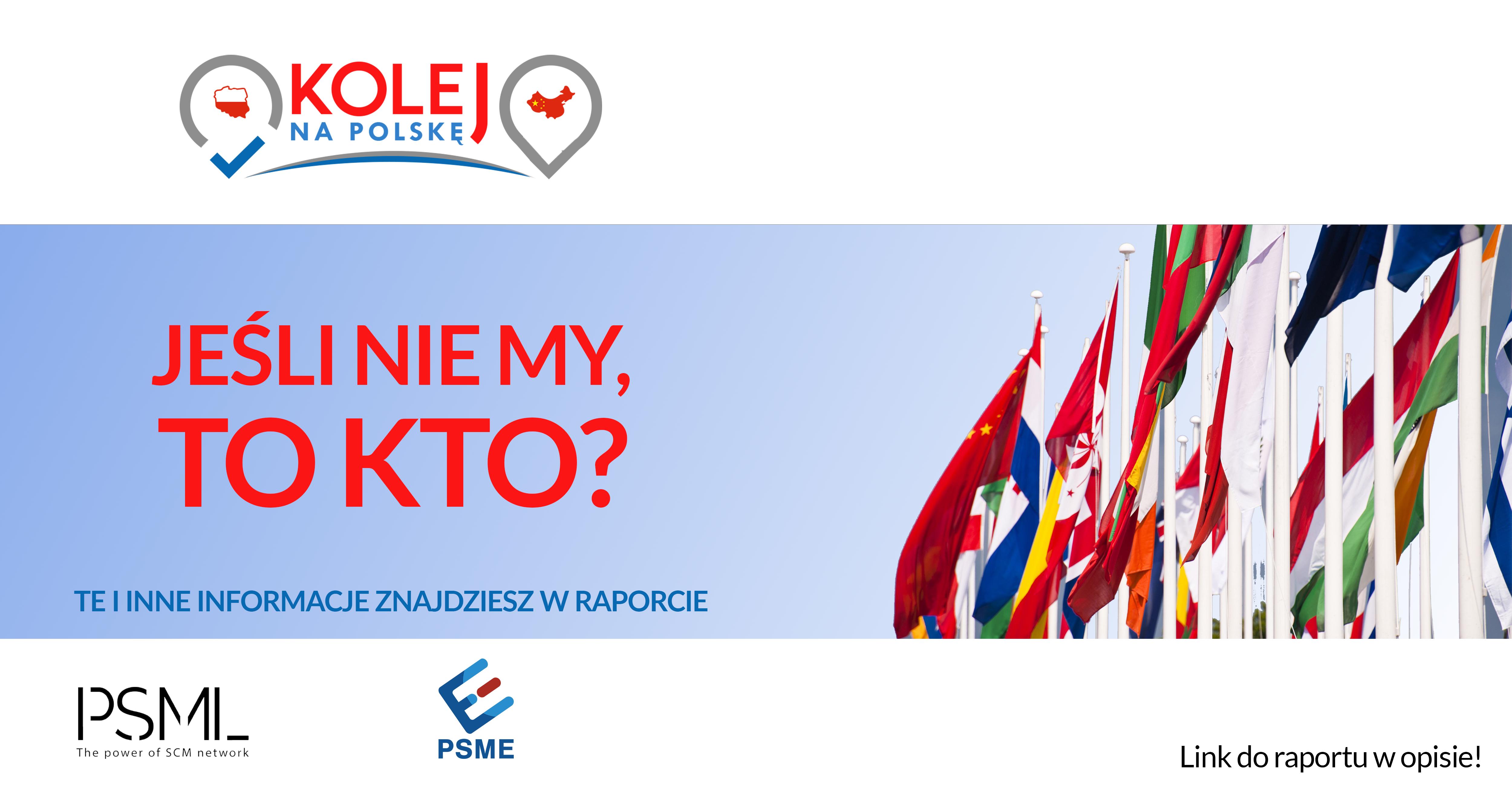 Jeśli nie my, to kto? Inicjatywa Kolej na Polskę